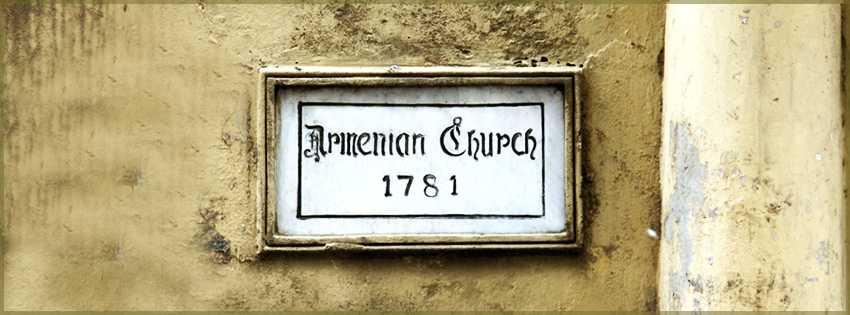 Armenian Church Dhaka 1781